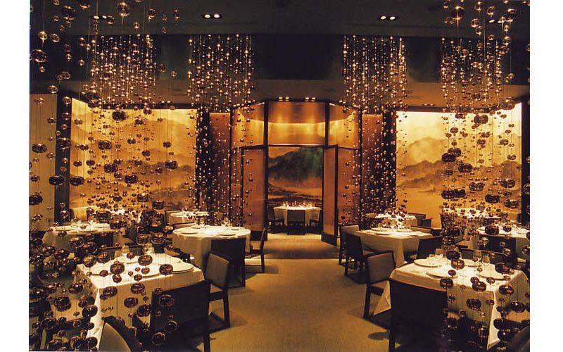 Fin Restaurant at the Mirage Hotel & Casino Las Vegas, NV