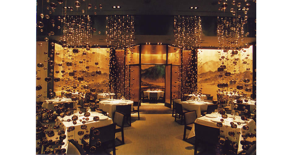 Fin Restaurant At The Mirage Hotel Las Vegas